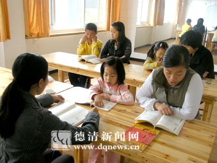 儿童读经书图片